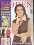 DIANA MODEN (Диана) 2003 09-10