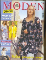 DIANA MODEN (Диана) 2004 01