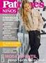 PATRONES №277 NINOS (детская мода) 2009 февраль