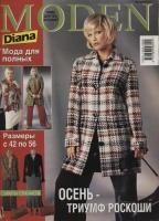 DIANA MODEN (Диана) 2004 10 для полных