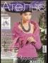 Журнал АТЕЛЬЕ 2009 11