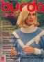BURDA MODEN 1977 10 (октябрь)