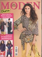 DIANA MODEN (Диана) 2014 01