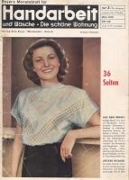 Журнал BEYERs Modenblatt Handarbeit und Wasche (вязание и рукоделие) 1950 03