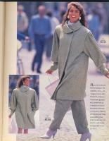 Журнал BURDA MODEN 1988 5 на русском языке