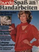 Бурда вязание старые журналы 73