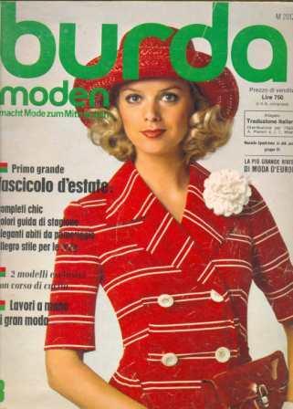Журнал BURDA MODEN 1974 3