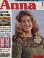 Бурда вязание старые журналы 46