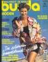 BURDA (БУРДА) 1994 06 (июнь)