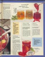 Кетчуп рецепт из бурда моден