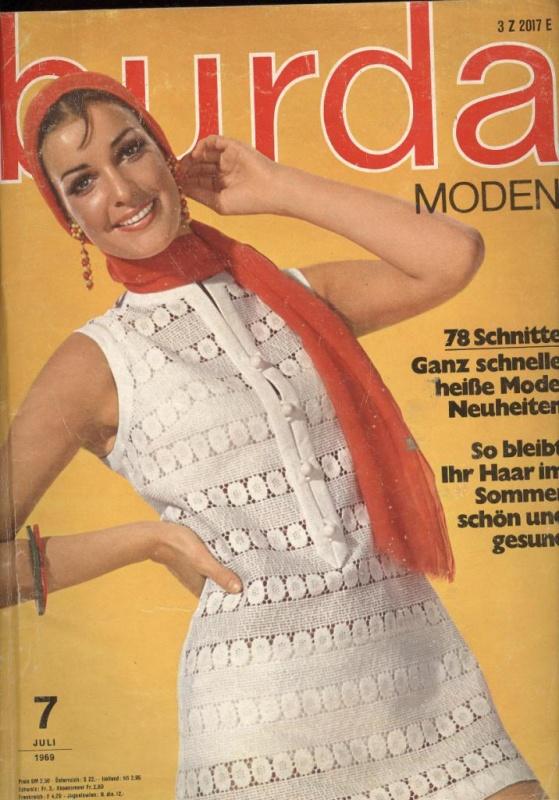 Бурда моден журнал с вязанием 783