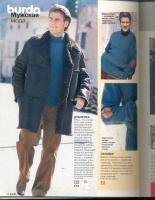 Журнал бурда мужская мода выкройки