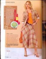 Журнал Бурда Блузы Юбки