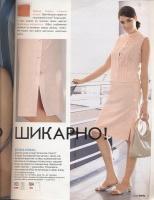 Журнал BURDA MODEN 2002 6