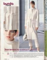 Просто роскошное пальто!! )))