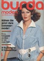 Архив журнала бурда с 1987 года: смотреть онлайн ОДЕЖДА