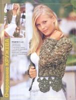 Вязание ваше хобби 2006 6
