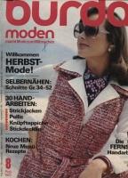 Журнал BURDA MODEN 1973 8