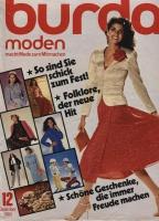 Журнал BURDA MODEN 1980 12
