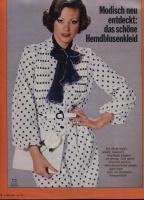 Журнал Мод Блузки