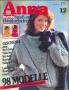 Журнал ANNA BURDA Spaß an Handarbeiten 1983 12