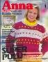 Журнал ANNA BURDA Spaß an Handarbeiten 1984 01