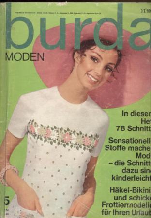 Журнал Burda Moden 1969 5
