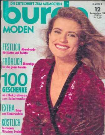Журнал BURDA MODEN 1991 12