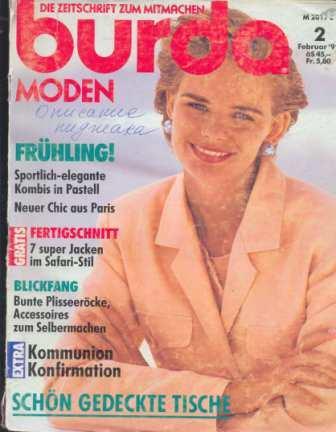 Журнал BURDA MODEN 1992 2