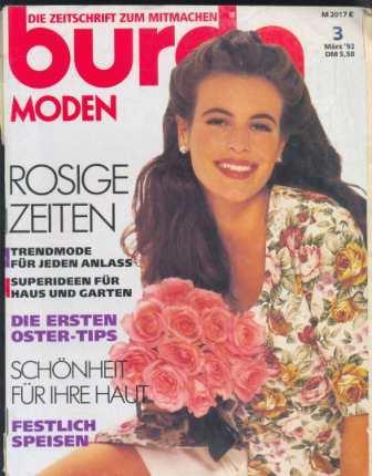 Журнал BURDA MODEN 1992 3