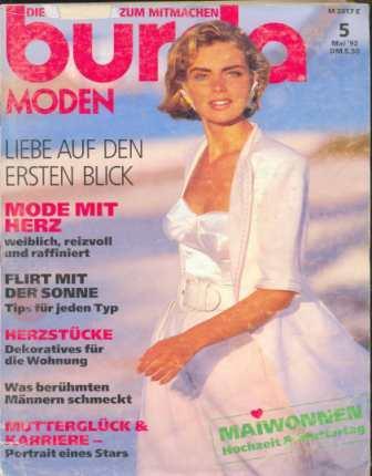 Журнал BURDA MODEN 1992 5