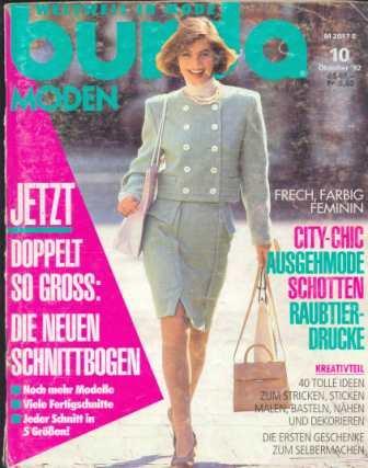 Журнал Burda Moden 1992 10