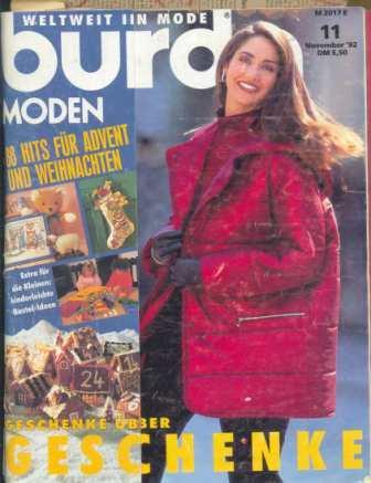 Журнал Burda Moden 1992 11