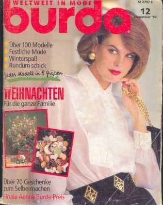 Журнал Burda Moden 1992 12