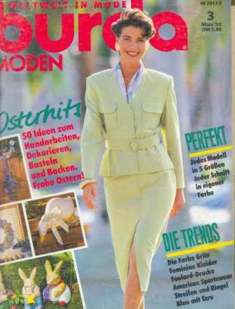 Журнал Burda Moden 1993 3