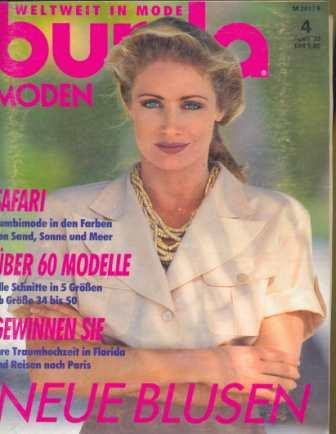 Журнал Burda Moden 1993 4