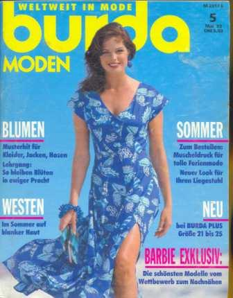 ������ Burda Moden 1993 5
