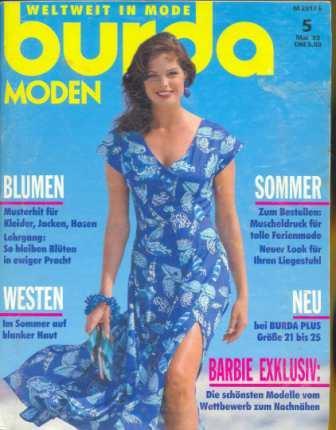 Журнал Burda Moden 1993 5
