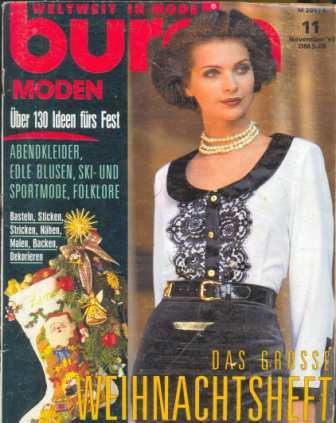 Журнал Burda Moden 1993 11