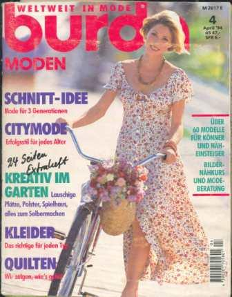 Журнал Burda Moden 1994 4