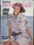Neue Mode Sonderheft #5003 1984 Junge Mode (Молодежная мода)