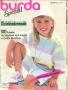 BURDA SPECIAL (БУРДА) KLEIN-KINDER-MODE (ДЕТСКАЯ МОДА) E791 1985 SH02/85