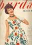 BURDA MODEN 1959 04 (апрель)