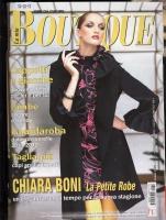 LA MIA Boutique 2011 №11 NOVEMBRE ноябрь