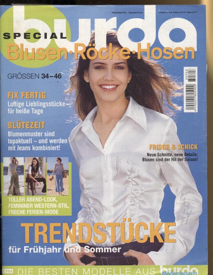Бурда Спецвыпуск 2002 Блузки