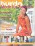 BURDA SPECIAL (БУРДА) Мода для невысоких Е656 2002 1
