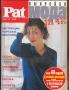 PAT 1999 2 на русском языке