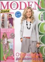 DIANA MODEN (Диана) 2015 04