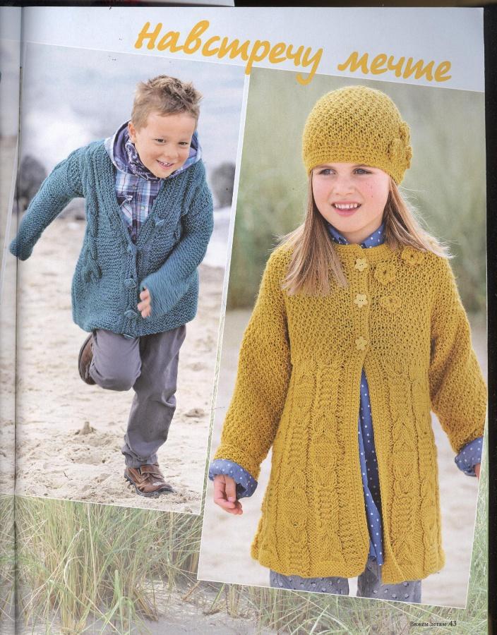 Верена ру вязание спицами для детей