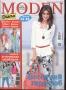 DIANA MODEN (Диана) 2014 3 специальный выпуск Весенний гардероб